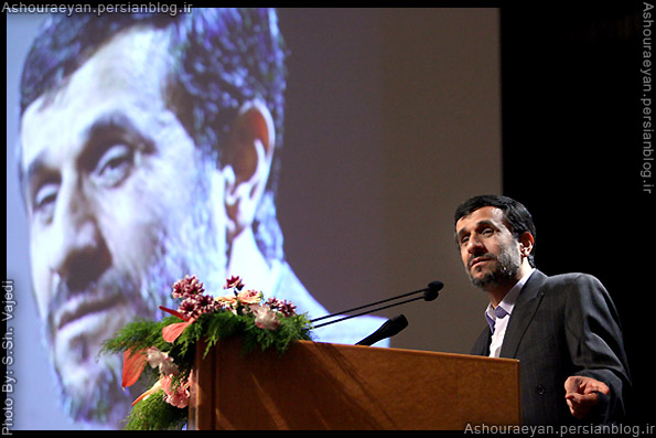 تصویر در تصویر محمود احمدی نژاد