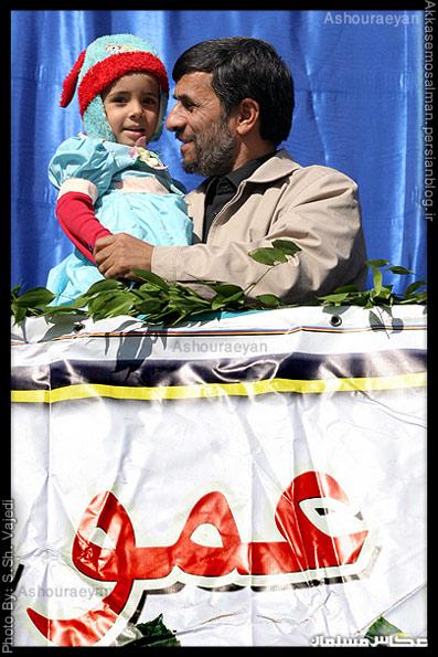 احمدینژاد عموی بچهها