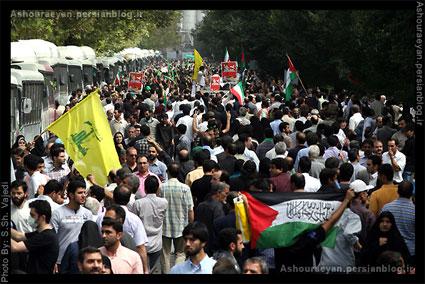 جشن سرنگونی سبزهای اُموی توسط حزب الله ایران