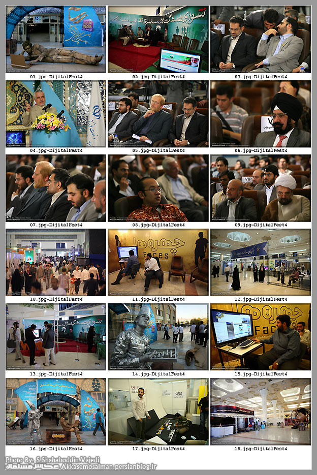 جشنواره رسانه های دیجیتال 1389 -1
