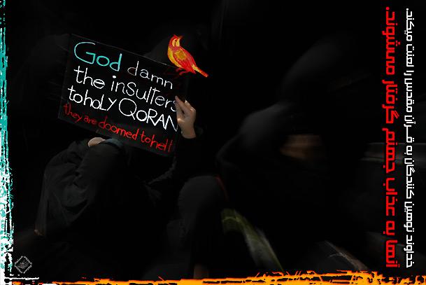 خداوند توهین کنندگان به قـــرآن مقدس را لعنت میکند.