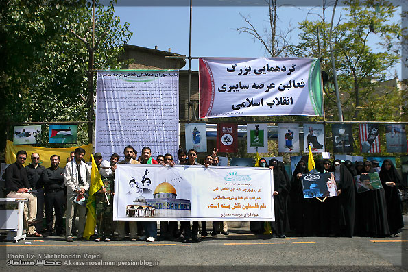 روز قدس با حضور فعالان سایبری