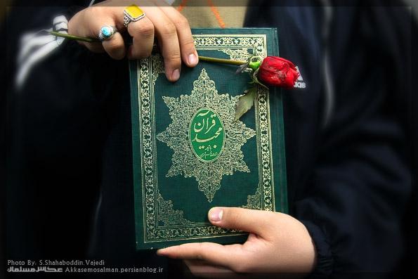 قرآن کریم، کتاب مبین و روشنگر