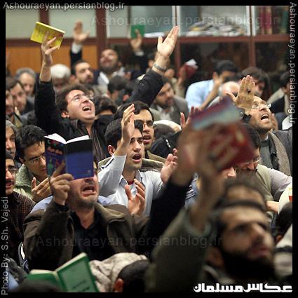 دعای عرفه دانشگاه تهران