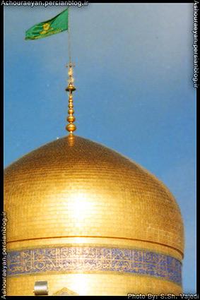 گنبد منور و ملکوتی امام علی بن موسی الرضا (ع)