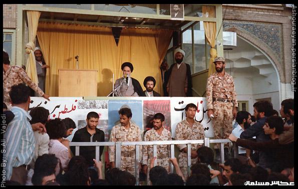 امام خمینی و عکس بابا
